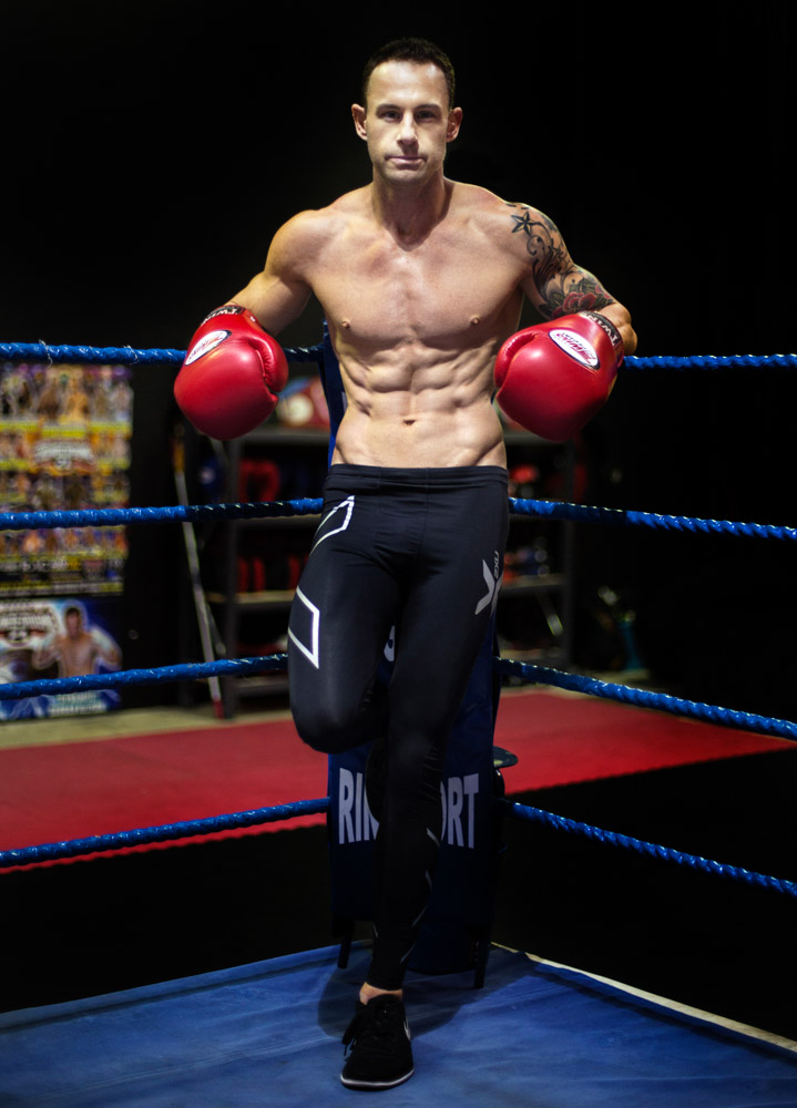 Shannon Perth model in boxing ring
